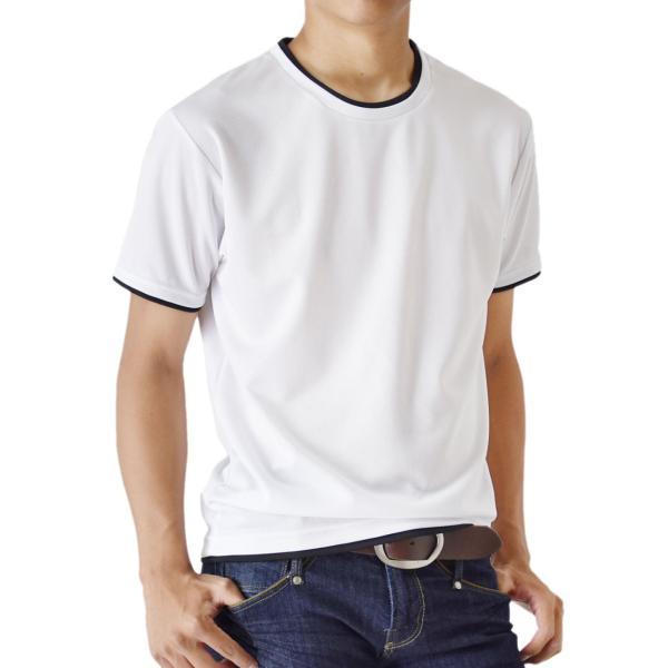 速乾 Tシャツ 半袖 メンズ ストレッチ 無地 ダブルネック セール 送料無料 通販M《M1.5》 aronacasual 18