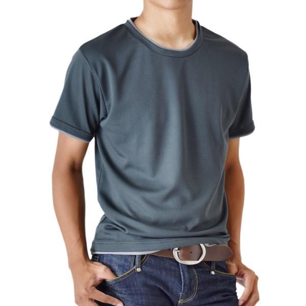 速乾 Tシャツ 半袖 メンズ ストレッチ 無地 ダブルネック セール 送料無料 通販M《M1.5》 aronacasual 19