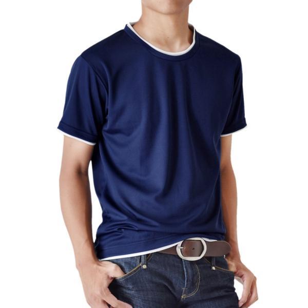 速乾 Tシャツ 半袖 メンズ ストレッチ 無地 ダブルネック セール 送料無料 通販M《M1.5》 aronacasual 20