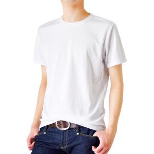 DRYストレッチ Tシャツ メンズ 半袖 吸汗速乾 無地 クルーネック Vネック 送料無料 通販M《M1.5》 アローナ
