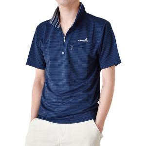 DRYストレッチ ゴルフシャツ ALBATROSS アルバトロス ゴルフウェア ゴルフ メンズ ハーフジップカットソー ポロシャツ 吸汗速乾 送料無料 通販M《M1.5》|アローナ