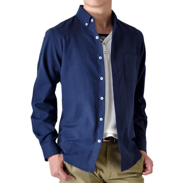 シャツ メンズ オックスフォードシャツ ボタンダウンシャツ 長袖 得トクセール セール 送料無料 通販M《M1.5》|aronacasual|27