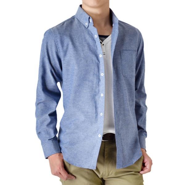 シャツ メンズ オックスフォードシャツ ボタンダウンシャツ 長袖 得トクセール セール 送料無料 通販M《M1.5》|aronacasual|28