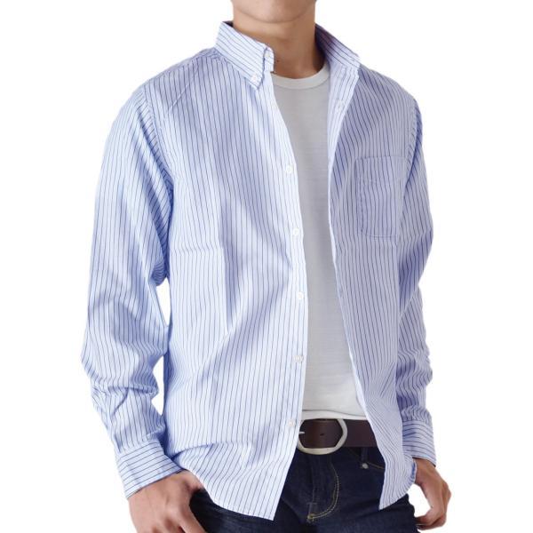 シャツ メンズ チェック柄 長袖 シャツ セール 送料無料 通販M《M1.5》|aronacasual|30