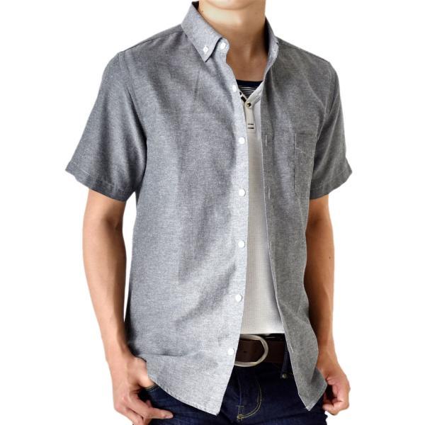 シャツ メンズ オックスフォードシャツ ボタンダウンシャツ カジュアル 半袖 送料無料 通販M《M1.5》|aronacasual|21