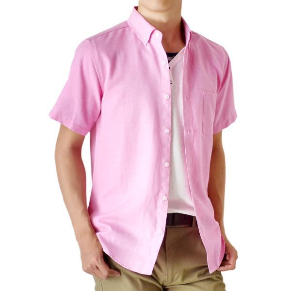 シャツ メンズ オックスフォードシャツ ボタンダウンシャツ カジュアル 半袖 送料無料 通販M《M1.5》|aronacasual|22