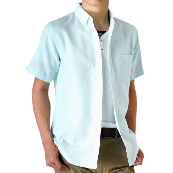 シャツ メンズ オックスフォードシャツ ボタンダウンシャツ カジュアル 半袖 送料無料 通販M《M1.5》|aronacasual|23