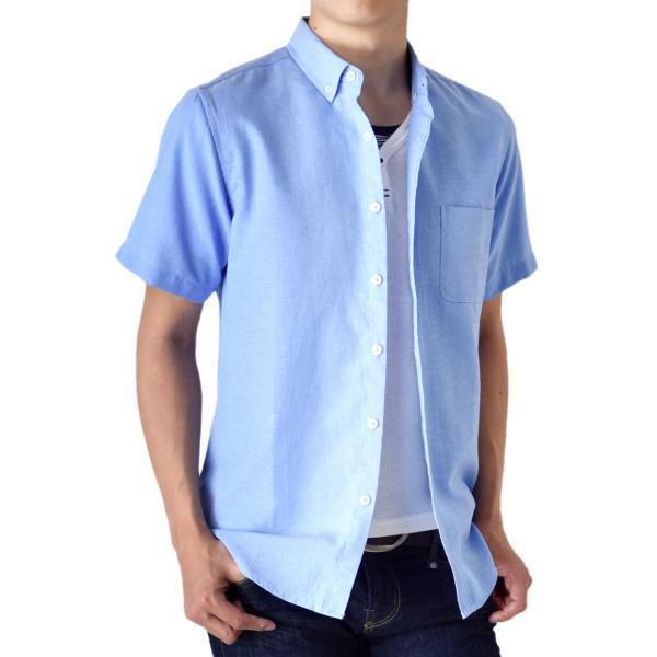 シャツ メンズ オックスフォードシャツ ボタンダウンシャツ カジュアル 半袖 送料無料 通販M《M1.5》|aronacasual|24