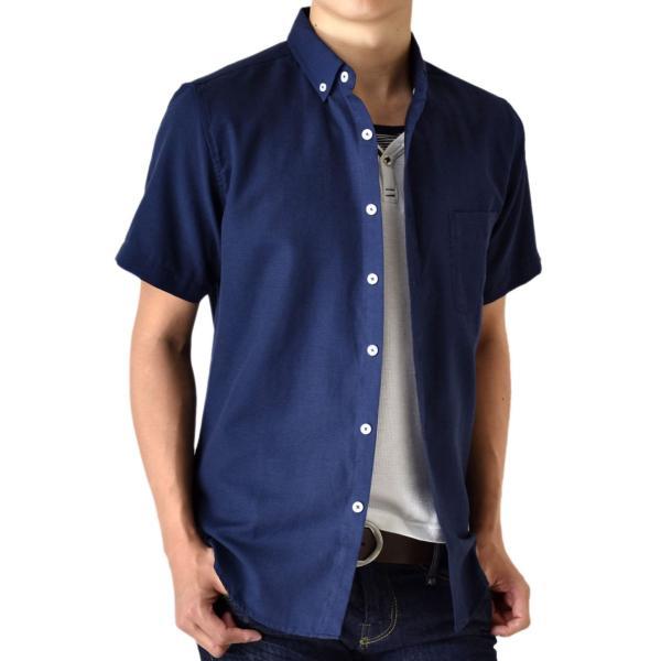 シャツ メンズ オックスフォードシャツ ボタンダウンシャツ カジュアル 半袖 送料無料 通販M《M1.5》|aronacasual|25