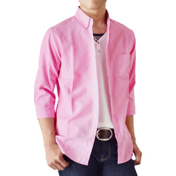 シャツ メンズ オックスフォードシャツ ボタンダウン 7分袖 セール 送料無料 通販M《M1.5》|aronacasual|28