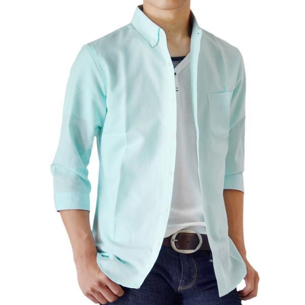 シャツ メンズ オックスフォードシャツ ボタンダウン 7分袖 セール 送料無料 通販M《M1.5》|aronacasual|29