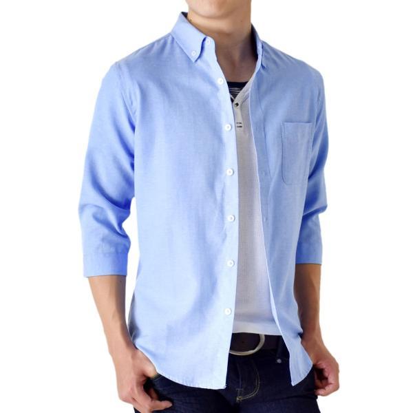 シャツ メンズ オックスフォードシャツ ボタンダウン 7分袖 セール 送料無料 通販M《M1.5》|aronacasual|24