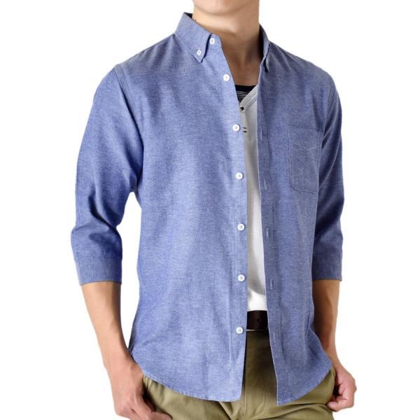 シャツ メンズ オックスフォードシャツ ボタンダウン 7分袖 セール 送料無料 通販M《M1.5》|aronacasual|26
