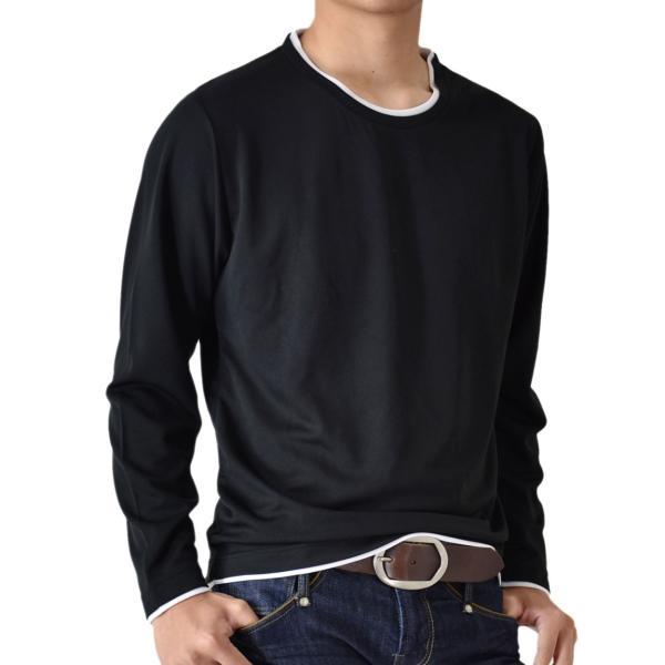 ドライ 伸縮 ストレッチ 吸汗速乾 長袖Tシャツ ロングTシャツ メンズ セール 送料無料 通販M《M1.5》|aronacasual|15