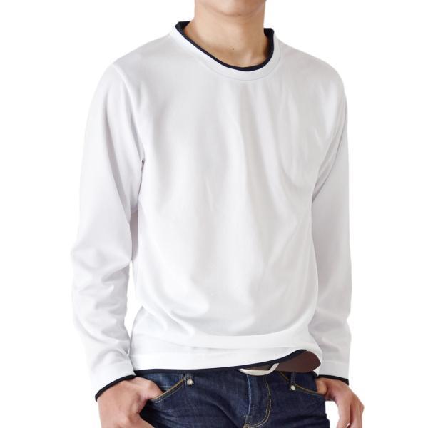 ドライ 伸縮 ストレッチ 吸汗速乾 長袖Tシャツ ロングTシャツ メンズ セール 送料無料 通販M《M1.5》|aronacasual|14