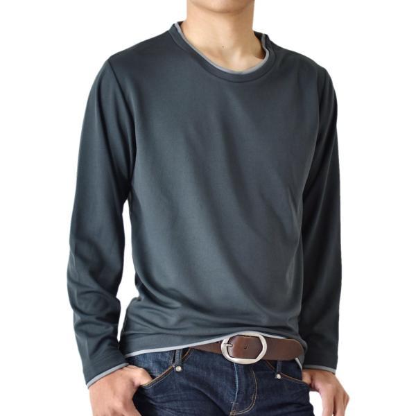 ドライ 伸縮 ストレッチ 吸汗速乾 長袖Tシャツ ロングTシャツ メンズ セール 送料無料 通販M《M1.5》|aronacasual|17