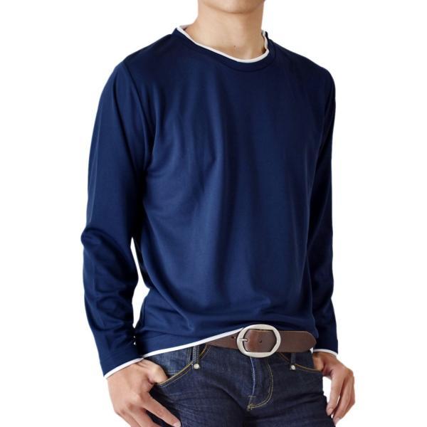 ドライ 伸縮 ストレッチ 吸汗速乾 長袖Tシャツ ロングTシャツ メンズ セール 送料無料 通販M《M1.5》|aronacasual|16