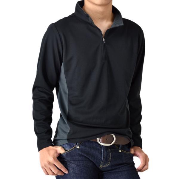 ドライ 伸縮 ストレッチ 吸汗速乾 ハーフジップカットソー 長袖Tシャツ メンズ 送料無料 通販M《M1.5》|aronacasual|15