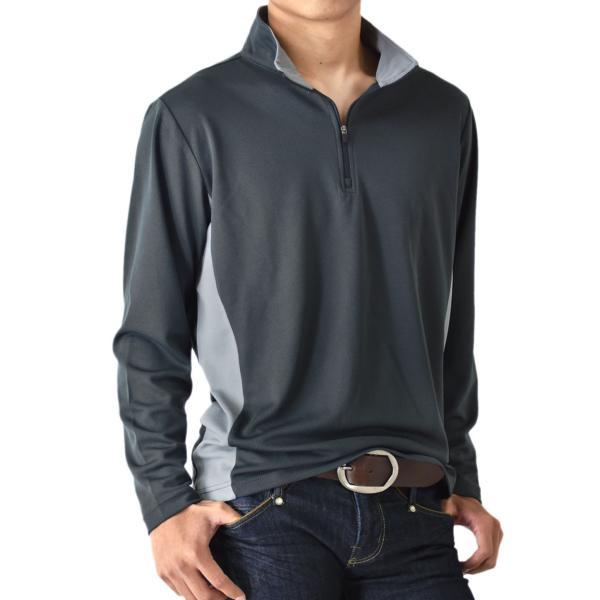 ドライ 伸縮 ストレッチ 吸汗速乾 ハーフジップカットソー 長袖Tシャツ メンズ 送料無料 通販M《M1.5》|aronacasual|17