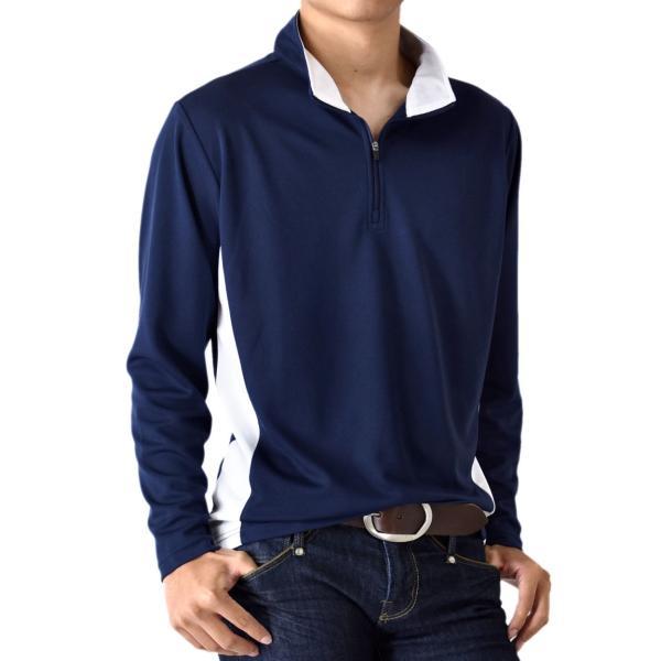 ドライ 伸縮 ストレッチ 吸汗速乾 ハーフジップカットソー 長袖Tシャツ メンズ 送料無料 通販M《M1.5》|aronacasual|16