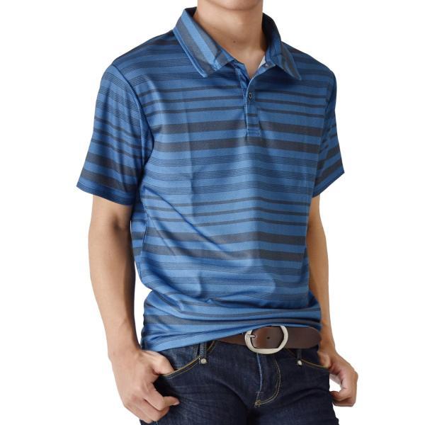 DRYストレッチ 吸汗速乾 ポロシャツ メンズ 送料無料 通販M《M1.5》|aronacasual|21