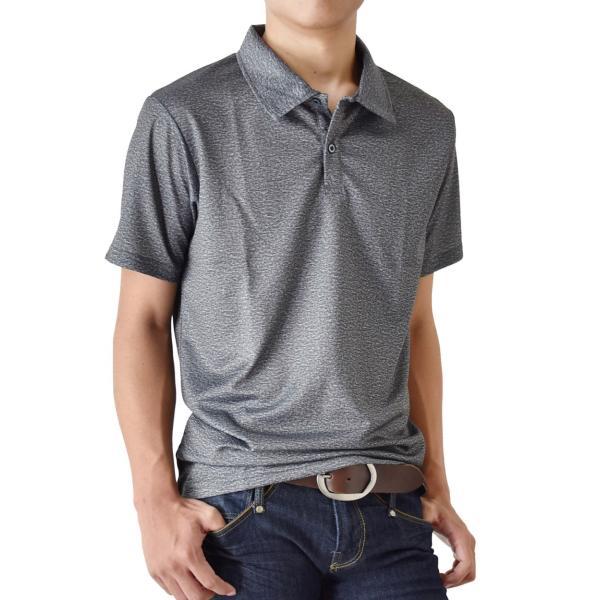 DRYストレッチ 吸汗速乾 ポロシャツ メンズ 送料無料 通販M《M1.5》|aronacasual|23