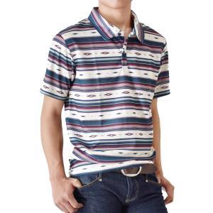 DRYストレッチ 吸汗速乾 ポロシャツ メンズ 送料無料 通販M《M1.5》|アローナ