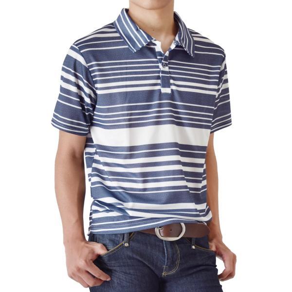 DRYストレッチ 吸汗速乾 ポロシャツ メンズ 送料無料 通販M《M1.5》|aronacasual|20