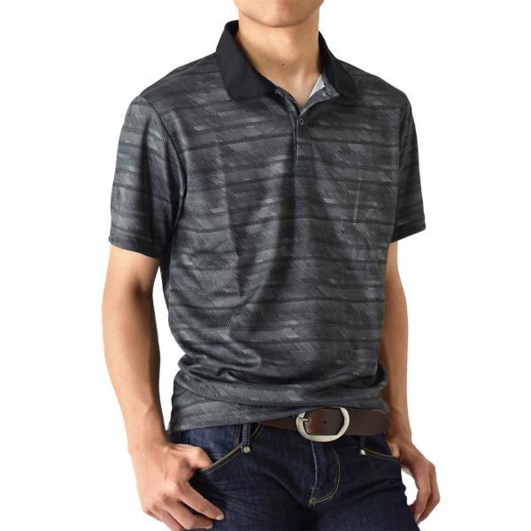 DRYストレッチ 吸汗速乾 ポロシャツ リブ衿 メンズ 送料無料 通販M《M1.5》|aronacasual|12