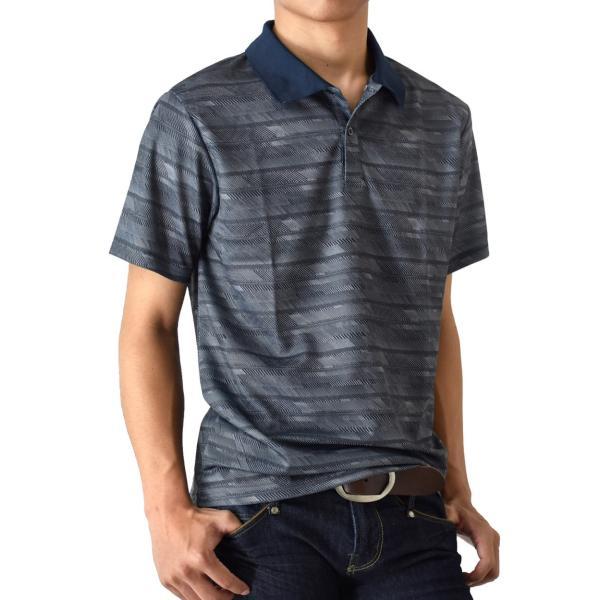 DRYストレッチ 吸汗速乾 ポロシャツ リブ衿 メンズ 送料無料 通販M《M1.5》|aronacasual|13