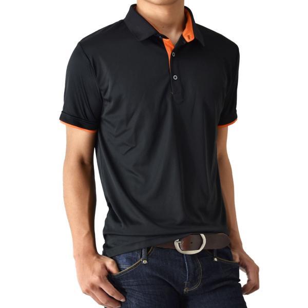 DRYストレッチ 吸汗速乾 ポロシャツ カラー配色 半袖 メンズ 送料無料 通販M《M1.5》 aronacasual 25