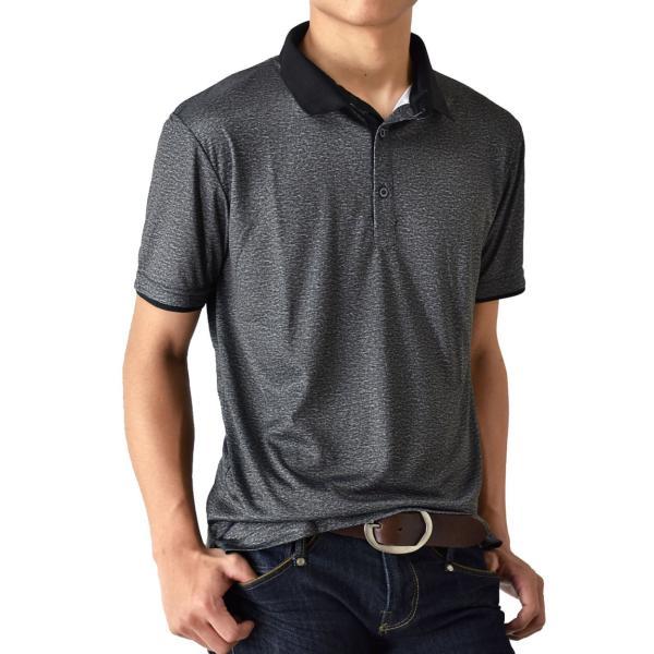 DRYストレッチ 吸汗速乾 ポロシャツ カラー配色 半袖 メンズ 送料無料 通販M《M1.5》 aronacasual 28