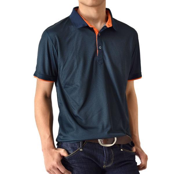 DRYストレッチ 吸汗速乾 ポロシャツ カラー配色 半袖 メンズ 送料無料 通販M《M1.5》 aronacasual 29
