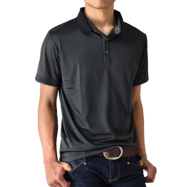 DRYストレッチ 吸汗速乾 ポロシャツ カラー配色 半袖 メンズ 送料無料 通販M《M1.5》 aronacasual 27