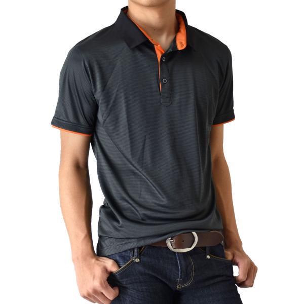 DRYストレッチ 吸汗速乾 ポロシャツ カラー配色 半袖 メンズ 送料無料 通販M《M1.5》 aronacasual 26