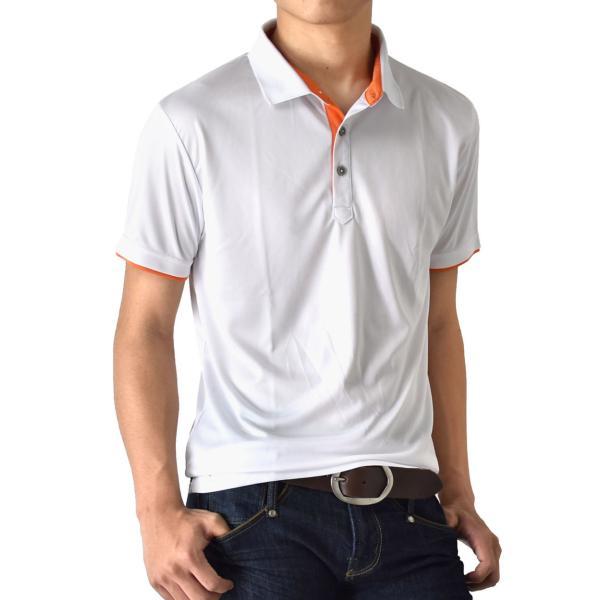 DRYストレッチ 吸汗速乾 ポロシャツ カラー配色 半袖 メンズ 送料無料 通販M《M1.5》 aronacasual 23