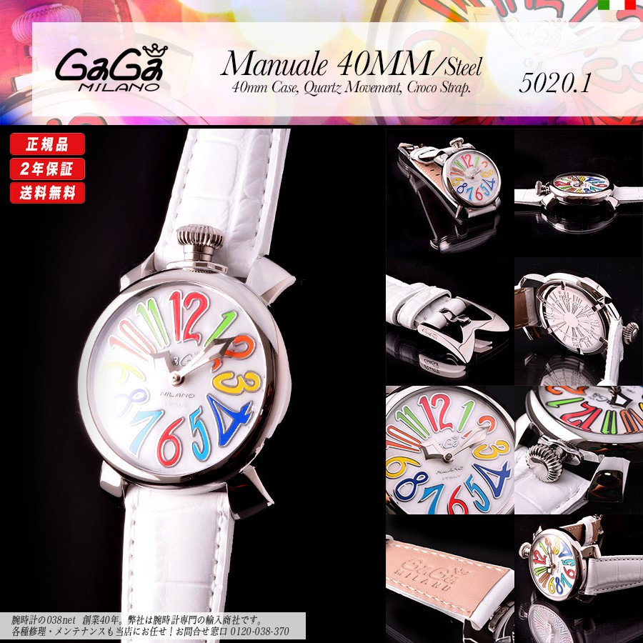 outlet store 2f2a5 01962 最安値大人気 ガガミラノ 時計 メンズ 安い、ガガミラノ時計 ...