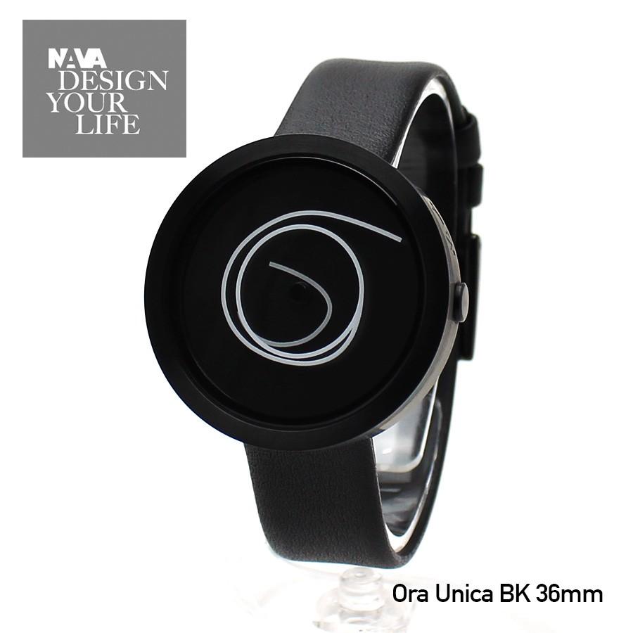 SKAGEN スカーゲン 腕時計 超薄型 スリム 北欧 デザイン ウォッチ おしゃれ メンズ レディース