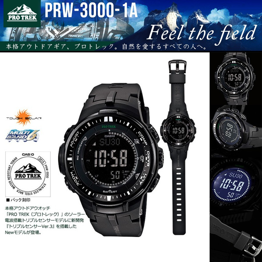 dcc3e3df4d CASIO カシオ PROTREK プロトレック 電波ソーラー 腕時計 PRW-3000-1A ...