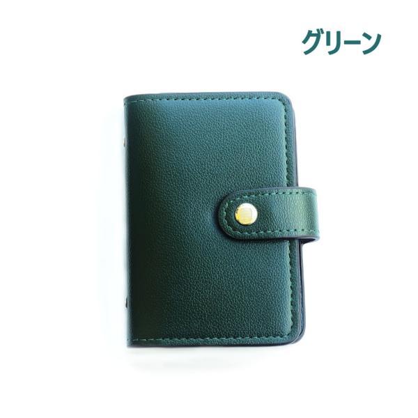 カードケース カード入れ 大容量 レディース 薄型 スリム 磁気防止 レザー 全12色22枚収納 男女兼用 持ち運びに便利 ギフト プレゼント arsion 19