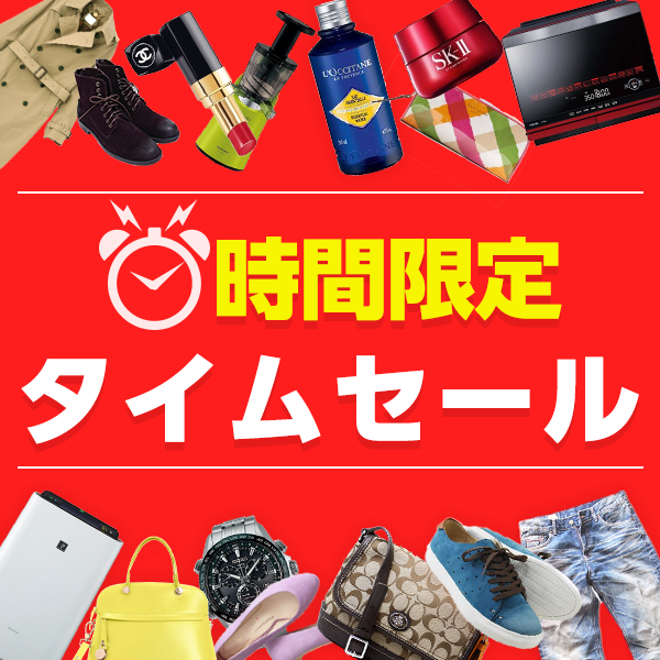平成ありがとう!★★店内全品15%OFFクーポン★★