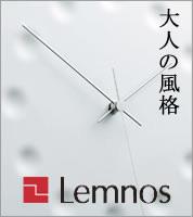 Lemnos clock