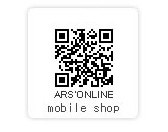 ars'online mobile shop