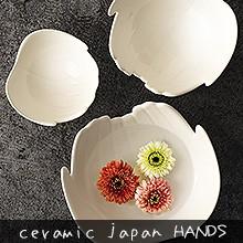 手の形をしたおしゃれなお皿 HANDS