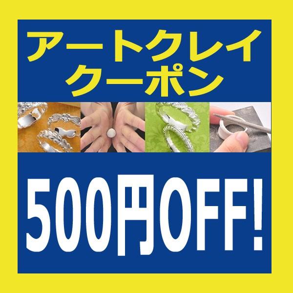 【500円OFFクーポン】当店全商品対象の期間限定クーポン!