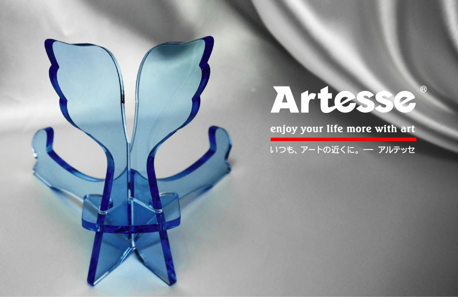 イーゼル皿立て専門店アルテッセ ロゴ