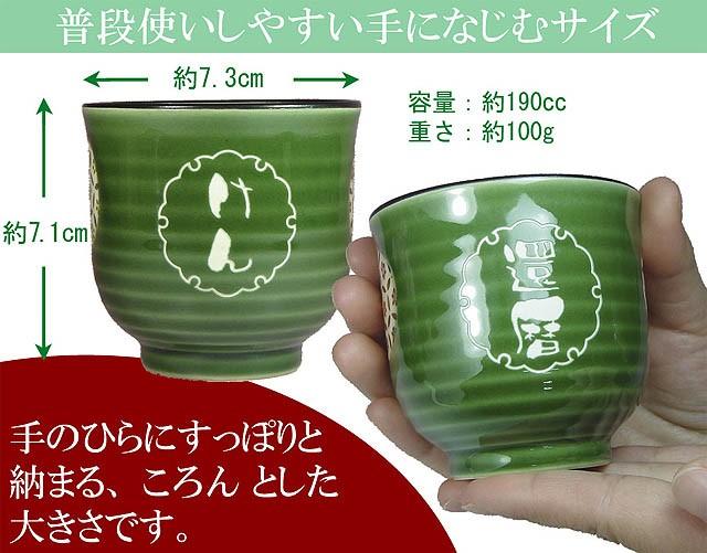 使いやすいサイズの茶碗