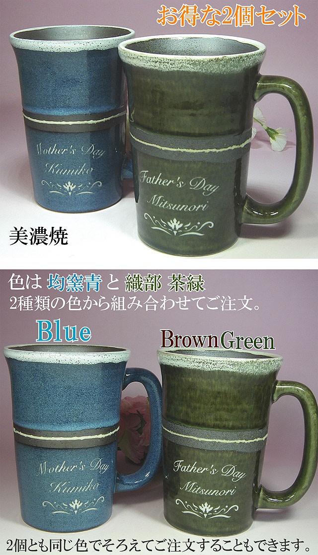 ペア2個セットの陶器ビアグラスジョッキ