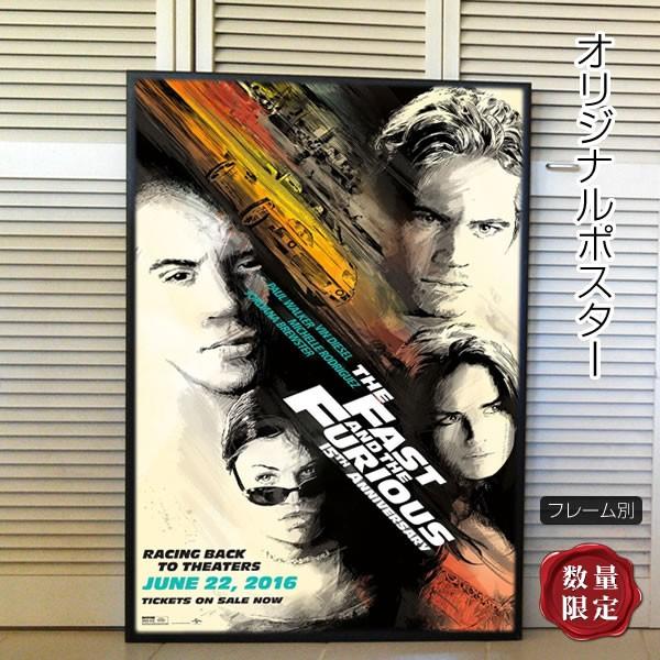 映画オリジナルポスター グッズ