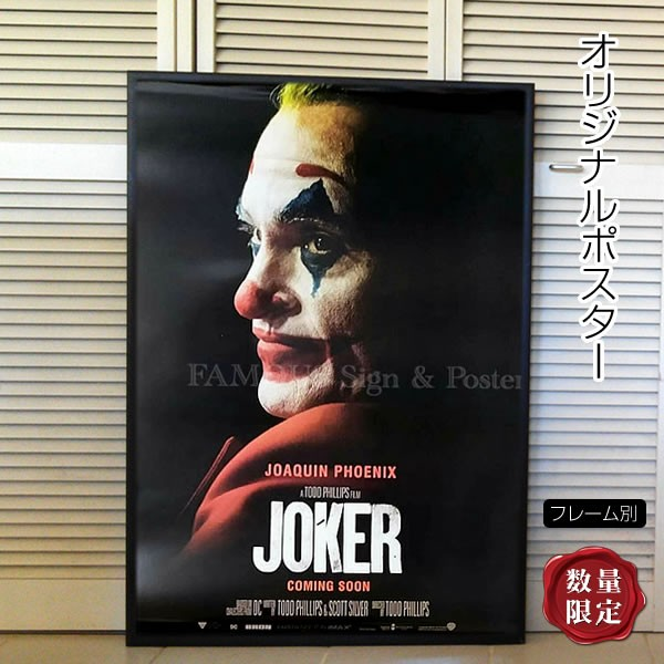 ジョーカー yahoo 映画